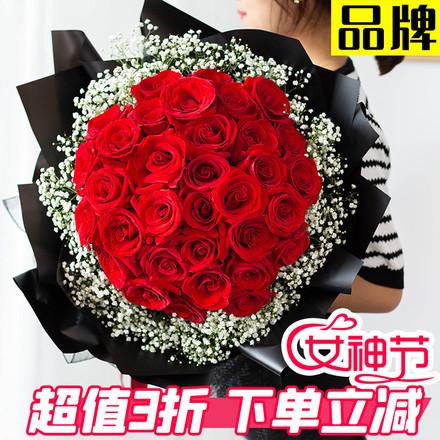花递鲜花店(共江路6423店)